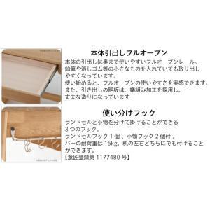 イトーキ 2019モデル ウットフォーク 3点セット shiroyamakagu 04