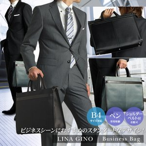 【LINA GINO】ポリエステル素材スタイリッシュビジネスバッグ メンズ ショルダー トート ブリーフケース 通勤用 shirt-style