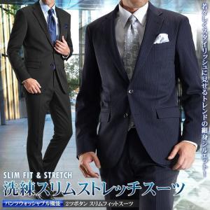 スリムスーツ メンズ ビジネス 2つボタン オールシーズン 春夏秋冬 洗える【スーツハンガー付属】|shirt-style