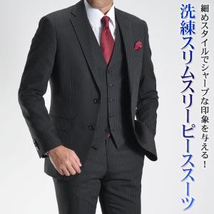 ビジネススーツ メンズ スリーピース スリム 安い スタイリッシュ 細身 ベスト ジレ【スーツハンガー付属】 shirt-style