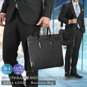 【LINA GINO Type DJ】ブラック 2WAY スタイリッシュビジネスバッグ メンズ トートバッグ ブリーフケース ショルダー 通勤用 shirt-style