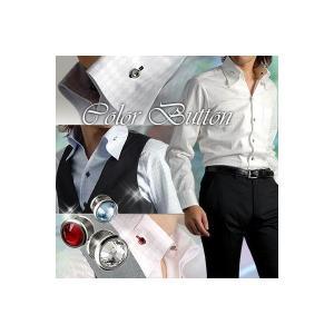 スワロフスキーカラー替えボタン カフスボタン カフリンクス クリアー グレー ブルー レッド パープル ブラック ビジネス パーティー shirt-style