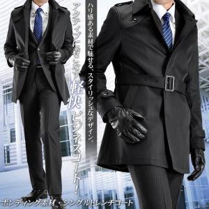 トレンチコート ビジネス メンズ シングル ボンディング素材 撥水加工 スーツコート ブラック|shirt-style