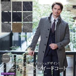 ステンカラーコート  メンズ アウター ビジネス 定番 ウール・ツイード素材 ダブルフロントセミフライ|shirt-style