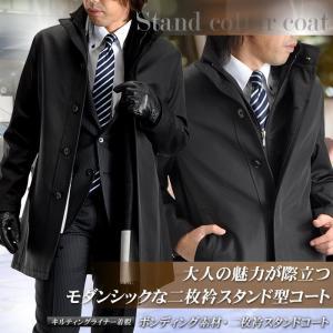 スタンドカラーコート メンズ アウター ビジネス 2枚衿 レイヤード ボンディング素材 大きいサイズ スリーシーズン 秋冬春|shirt-style
