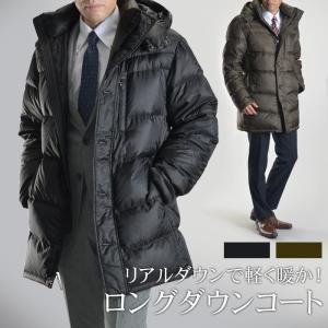 ダウンコート ロングダウン メンズ アウター 定番 ビジネス カジュアル おしゃれ ジャケット 冬服 暖かい 防風 shirt-style