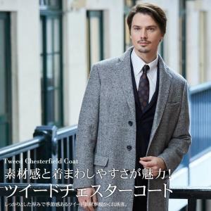 ビジネスコート チェスターコート メンズ ウール混 ツイード素材 ハーフ丈 ヘリンボーン|shirt-style