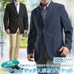 COOLMAX ジャケット メンズ ウォッシャブル トラベラー  クールビズ ビジネス ポリエステル素材 ノッチドラペル シアサッカー ストレッチ shirt-style