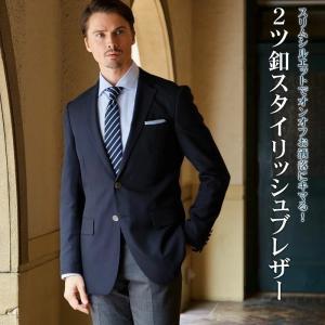 ビジネスブレザー カジュアル メンズ 安い おしゃれ テーラード スリム 黒 紺ブレ メタルボタン|shirt-style