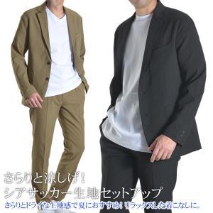 メンズ ジャケット パンツ セットアップ カジュアルスーツ シアサッカー サマージャケット ウエストゴム仕様 イージーパンツ|shirt-style