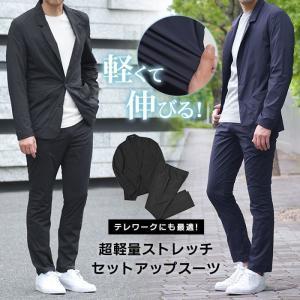 セットアップスーツ メンズ 上下セット テレワーク 安い 超軽量 ストレッチ ナイロン素材 テーラードジャケット 通勤 パンツ|shirt-style