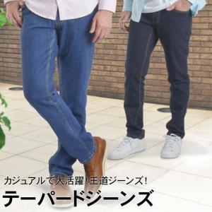 メンズ デニムパンツ ジーパン カラーパンツ ストレッチ カジュアルパンツ ワークパンツ ウォッシャブル 【メール便送料無料】|shirt-style