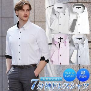 7分袖 ドレスシャツ 日本製 メンズ ワイシャツ クールビズ 形態安定 イージーケア ドゥエボットーニ ボタンダウン オセロ切替 おしゃれ shirt-style