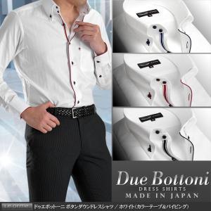 ドレスシャツ メンズ ボタンダウン ドゥエボットーニ ホワイト カラーテープ&パイピング 日本製 綿100% Le orme shirt-style