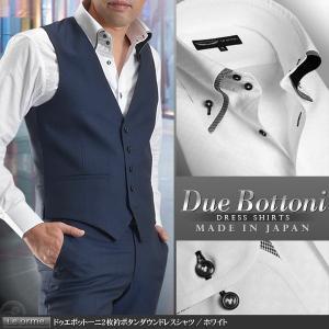 ドレスシャツ メンズ 日本製 綿100% 新作 ドゥエボットーニ 2枚衿 ボタンダウン オセロ切替  Le orme ワイシャツ 長袖  ホワイト shirt-style