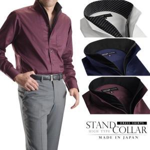 ドレスシャツ メンズ 日本製 綿100% 新作 イタリアンハイカラー 2枚衿 スタンドカラー Le orme shirt-style