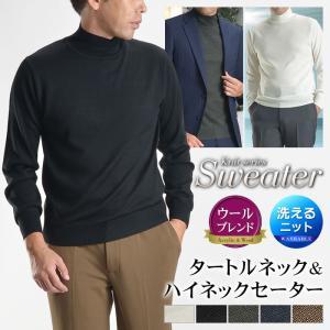 タートルネック ハイネック セーター メンズ ニット セーター 無地 薄手 シンプル 万能 春 秋 冬 ブラック ベージュ ホワイト 黒 白 茶|shirt-style
