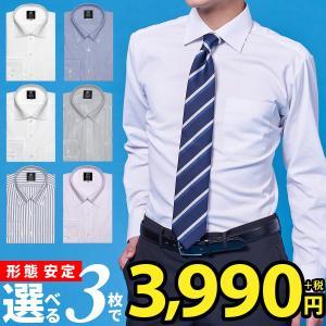 ワイシャツ 3枚以上で【1枚あたり1,330円+税】 メンズ 長袖 形態安定|shirt