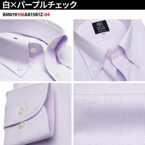 ワイシャツ 3枚以上で【1枚あたり1,330円+税】 メンズ 長袖 形態安定|shirt|04