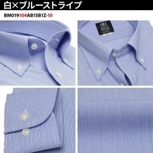 ワイシャツ 3枚以上で【1枚あたり1,330円+税】 メンズ 長袖 形態安定|shirt|05