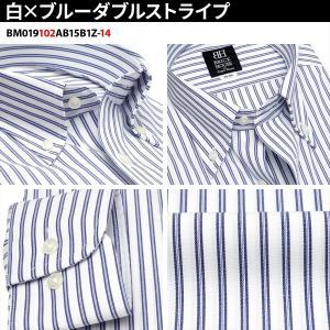 ワイシャツ 3枚以上で【1枚あたり1,330円+税】 メンズ 長袖 形態安定|shirt|06