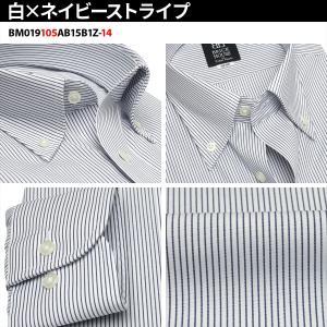 ワイシャツ 3枚以上で【1枚あたり1,330円+税】 メンズ 長袖 形態安定|shirt|07