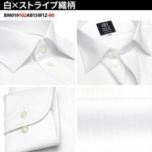 ワイシャツ 3枚以上で【1枚あたり1,330円+税】 メンズ 長袖 形態安定|shirt|08