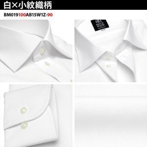 ワイシャツ 3枚以上で【1枚あたり1,330円+税】 メンズ 長袖 形態安定|shirt|09