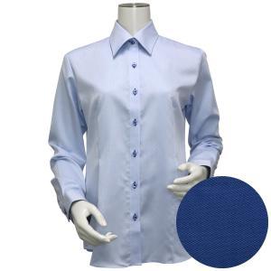 長袖 形態安定 レディース ウィメンズシャツ レギュラー衿 綿100% サックス×ドット織柄|shirt