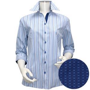 七分袖 形態安定 レディース ウィメンズシャツ スキッパー衿 白×ブルー系マルチストライプ|shirt