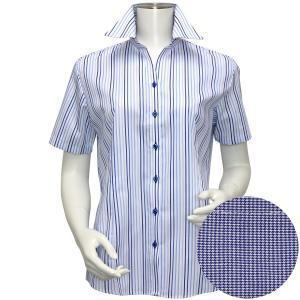 半袖 形態安定 レディース ウィメンズシャツ スキッパー衿 白×ブルー系グラデーションストライプ|shirt