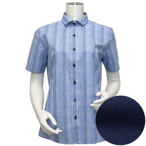 レディース ウィメンズシャツ 半袖 形態安定 ワイド衿 白×ブルーチェック|shirt