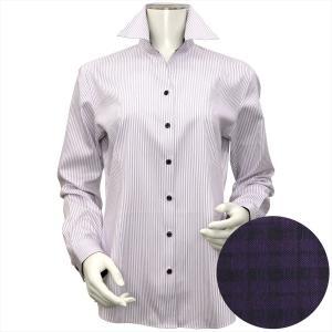 レディース ウィメンズシャツ 長袖 形態安定 スキッパー衿 白×パープルストライプ|shirt