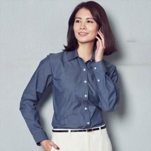 レディース ウィメンズシャツ 長袖 形態安定 レギュラー衿 ネイビー×無地調|shirt