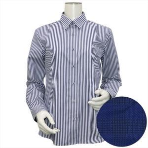 レディース ウィメンズシャツ 長袖 形態安定 レギュラー衿 綿100% 白×ブルーストライプ shirt