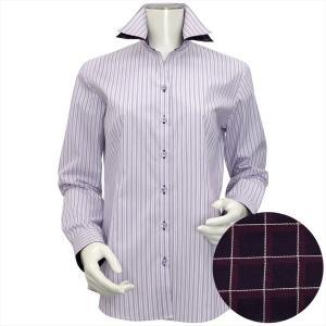 レディース ウィメンズシャツ 長袖 形態安定 スキッパー ダブル衿 白×パープルストライプ|shirt