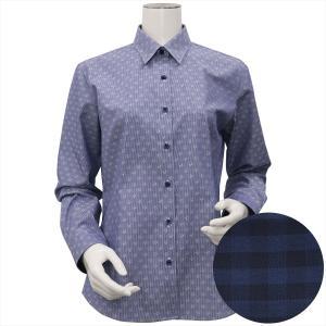 レディース ウィメンズシャツ 長袖 形態安定 レギュラー衿 綿100% ブルー×白ストライプ、モチーフ柄 shirt