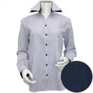 レディース ウィメンズシャツ 長袖 形態安定 スキッパー ダブル衿 白×ブルーストライプ|shirt