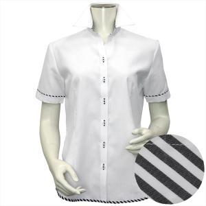 レディース 七分袖 形態安定 ウィメンズシャツ (透け防止) 白無地・ブロード スキッパー衿
