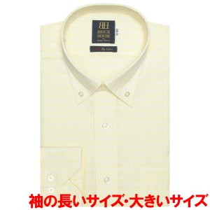 ワイシャツ 長袖 形態安定 ドゥエボットーニ ボタンダウン 綿100% 白×イエローチェック 袖の長い・大きいサイズ shirt