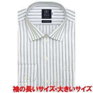 ワイシャツ 長袖 形態安定 ワイド 綿100% 白×黒、グレーストライプ 袖の長い・大きいサイズ shirt