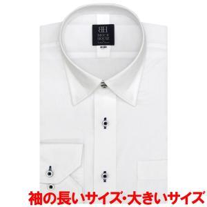 袖の長い・大きいサイズ 長袖 フィットインナー ワイシャツ 形態安定 ドゥエボットーニ スナップダウン 白×市松チェック織柄|shirt