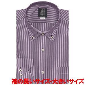 ワイシャツ 長袖 形態安定 ドゥエボットーニ ボタンダウン パープル×白ストライプ 袖の長い・大きいサイズ shirt