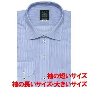 袖の長い・袖の短い・大きいサイズ 長袖 ワイシャツ 形態安定 ワイド ブルー×白、サックス、ネイビーストライプ