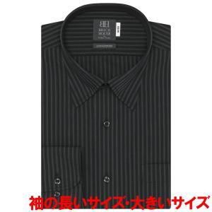 ワイシャツ 長袖 形態安定 スナップダウン 綿100% 黒×グレーストライプ 袖の長い・大きいサイズ|shirt