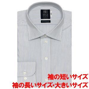 ワイシャツ 長袖 形態安定 ワイド 綿100% 白×サックス、ネイビー、ブラウンストライプ 袖の長い・袖の短い・大きいサイズ|shirt