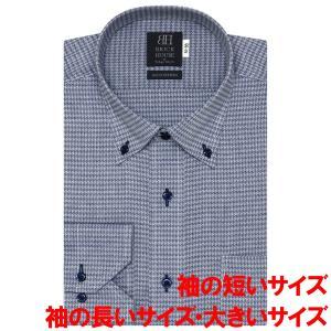ワイシャツ 長袖 形態安定 ドゥエボットーニ ボタンダウン 綿100% ネイビー×千鳥格子柄織柄 袖の長い・袖の短い・大きいサイズ|shirt