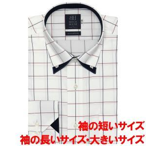 袖の長い・袖の短い・大きいサイズ 長袖 ワイシャツ 形態安定 プリーツ マイター ドゥエボットーニ ボタンダウン 綿100% 白×エンジ・ネイビーチェック|shirt