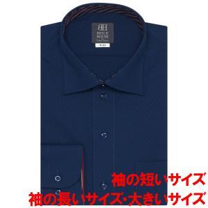 ワイシャツ 長袖 形態安定 ワイド ネイビー×ダイヤチェック織柄 袖の長い・袖の短い・大きいサイズ|shirt