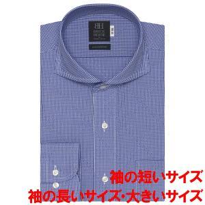 ワイシャツ 長袖 形態安定 ホリゾンタル ワイド 綿100% 白×ブルーチェック、チェック織柄 袖の長い・袖の短い・大きいサイズ|shirt